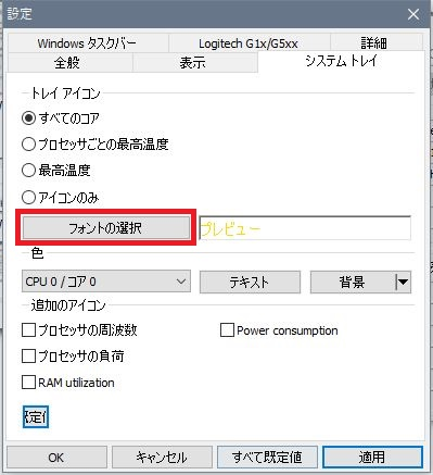 f:id:totoro-niisan:20200719143011j:plain