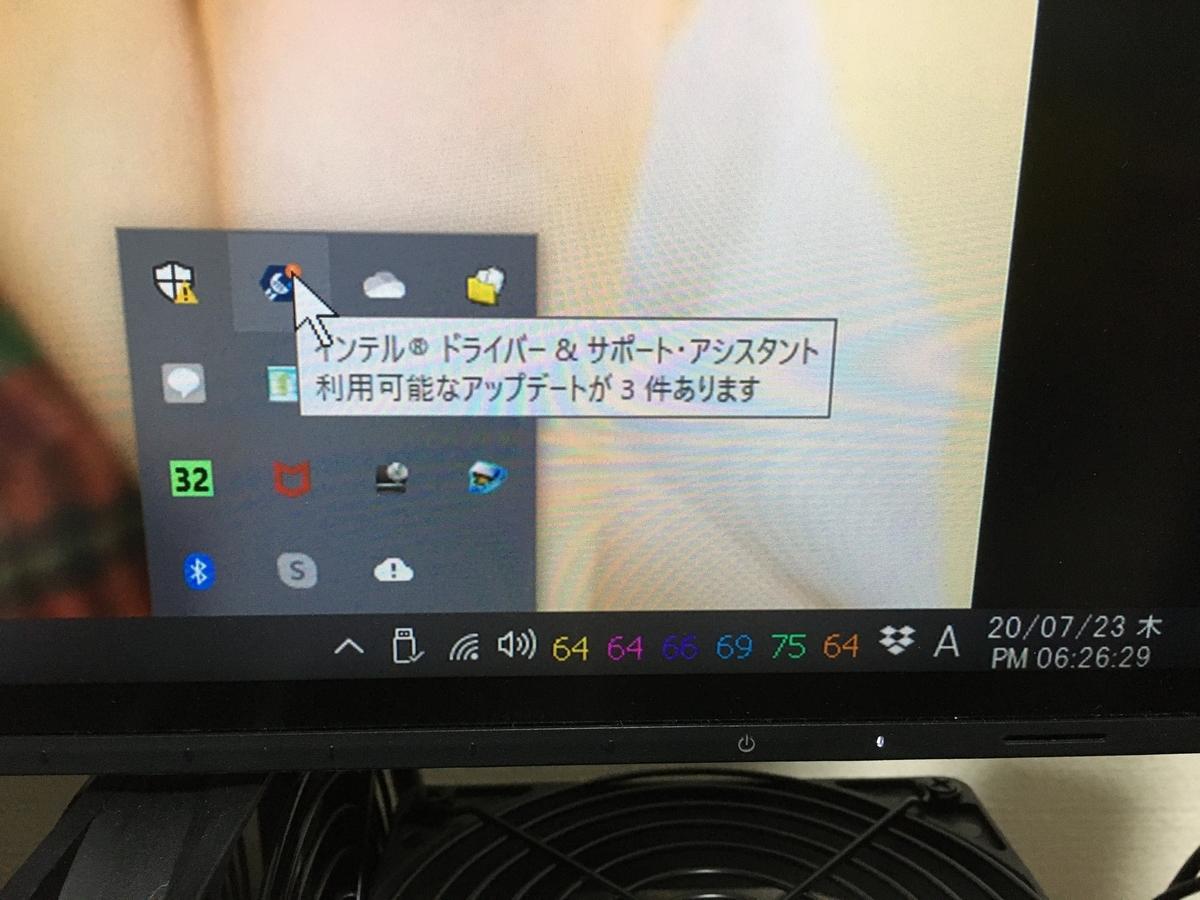 f:id:totoro-niisan:20200802142010j:plain