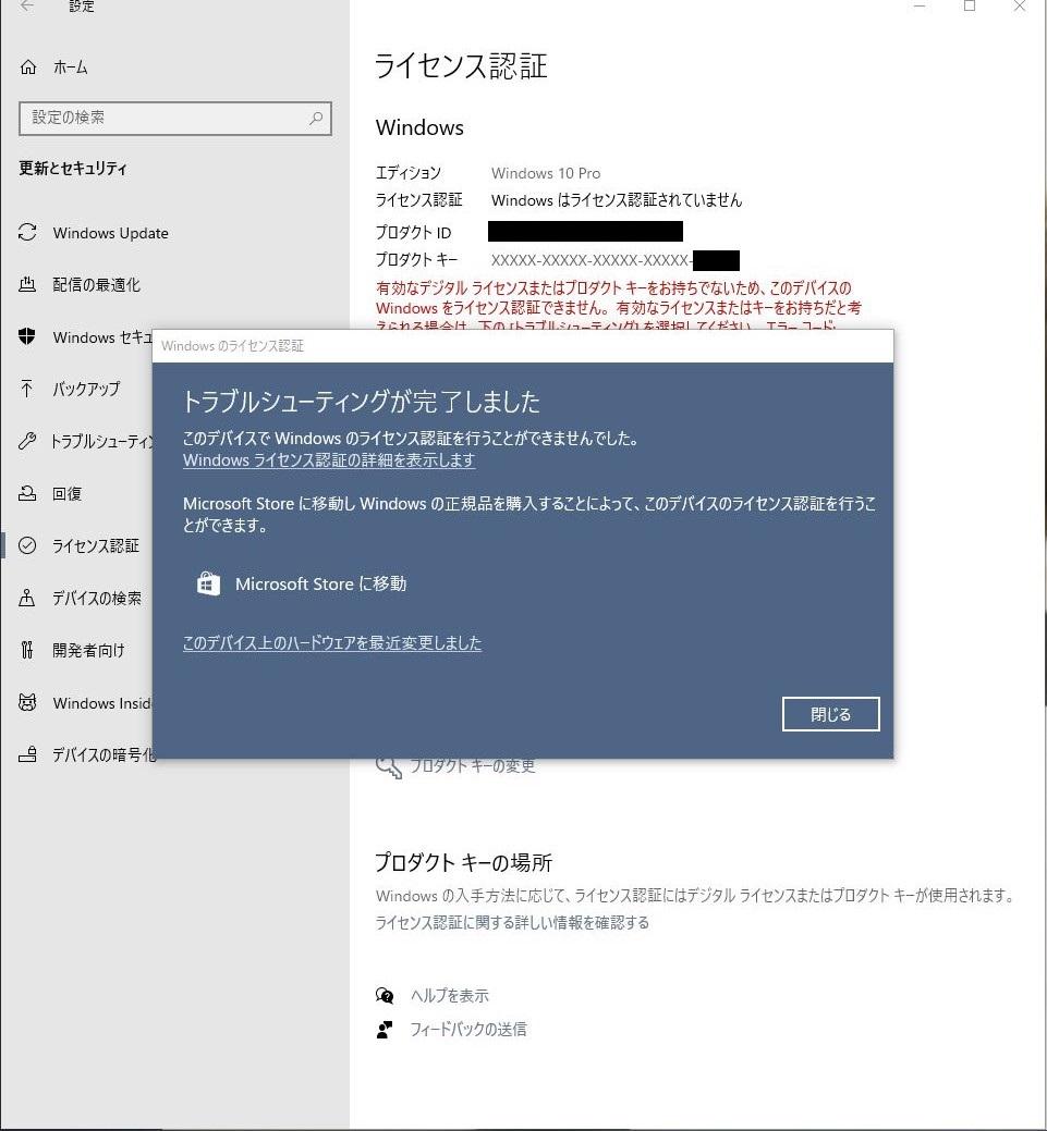 f:id:totoro-niisan:20200802142358j:plain