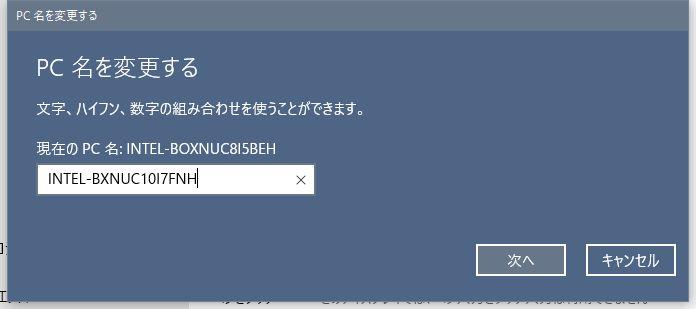 f:id:totoro-niisan:20200802142549j:plain