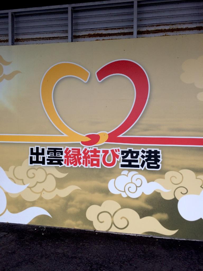 f:id:totorotabi:20170101015614j:image