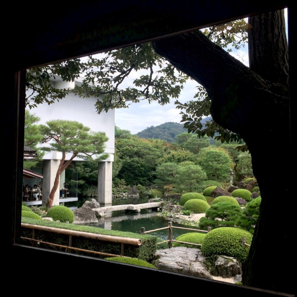 f:id:totorotabi:20170107104815j:image