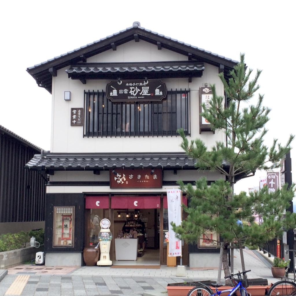 f:id:totorotabi:20170107104920j:plain