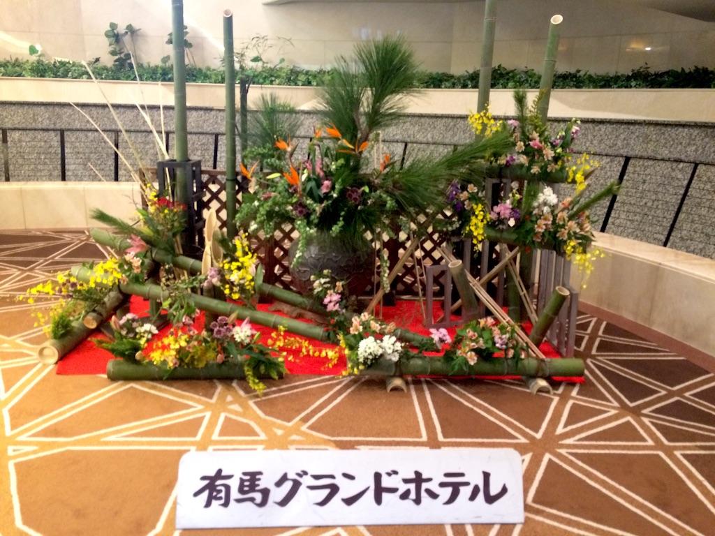 f:id:totorotabi:20170122213228j:image