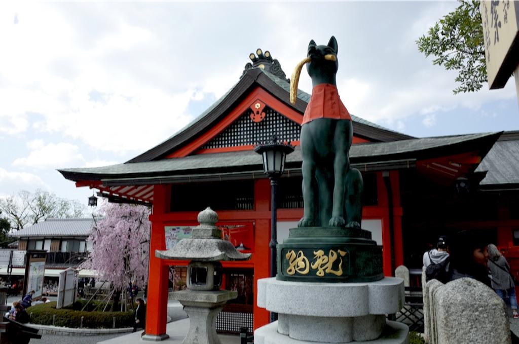 f:id:totorotabi:20170505201350j:image