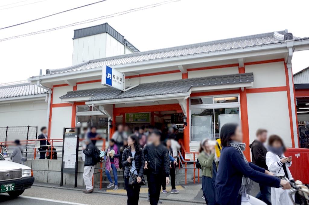 f:id:totorotabi:20170505203858j:image