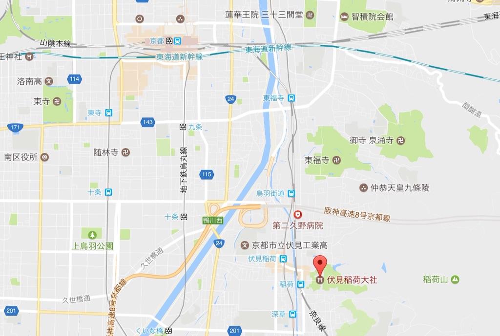 f:id:totorotabi:20170505204142j:image