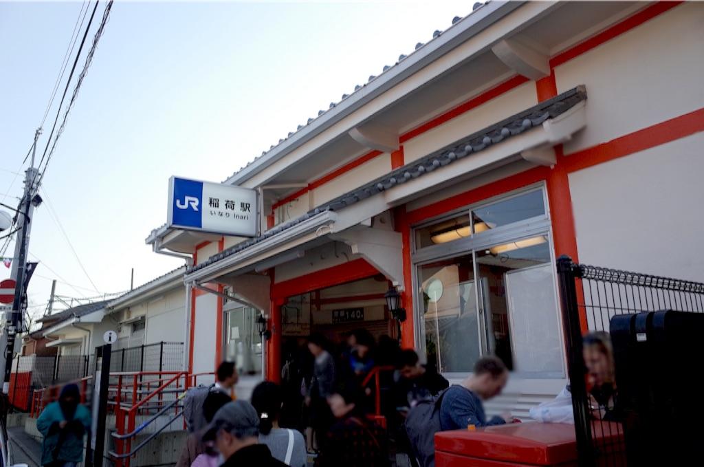f:id:totorotabi:20170505205205j:image