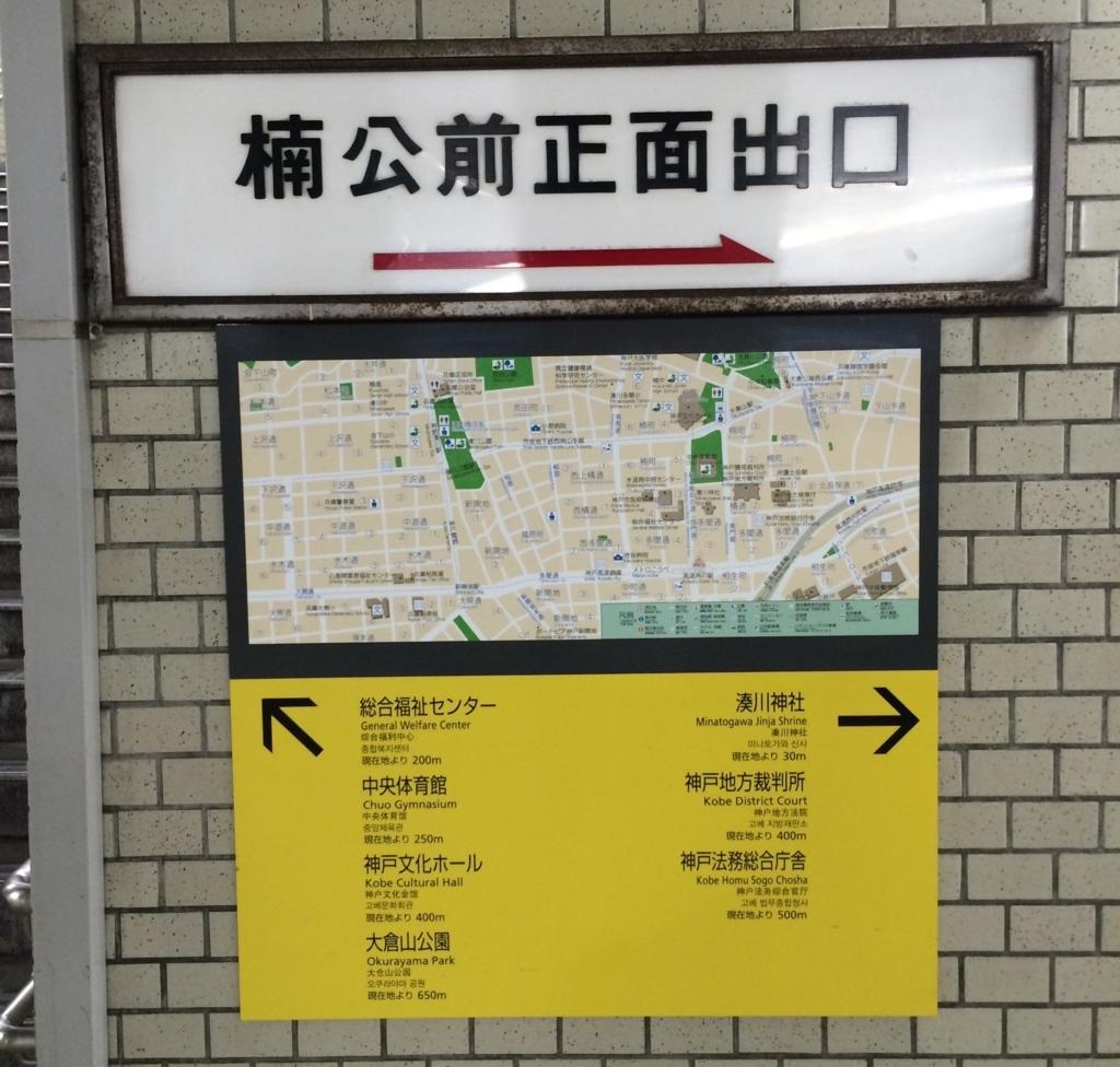f:id:totorotabi:20170711204949j:plain
