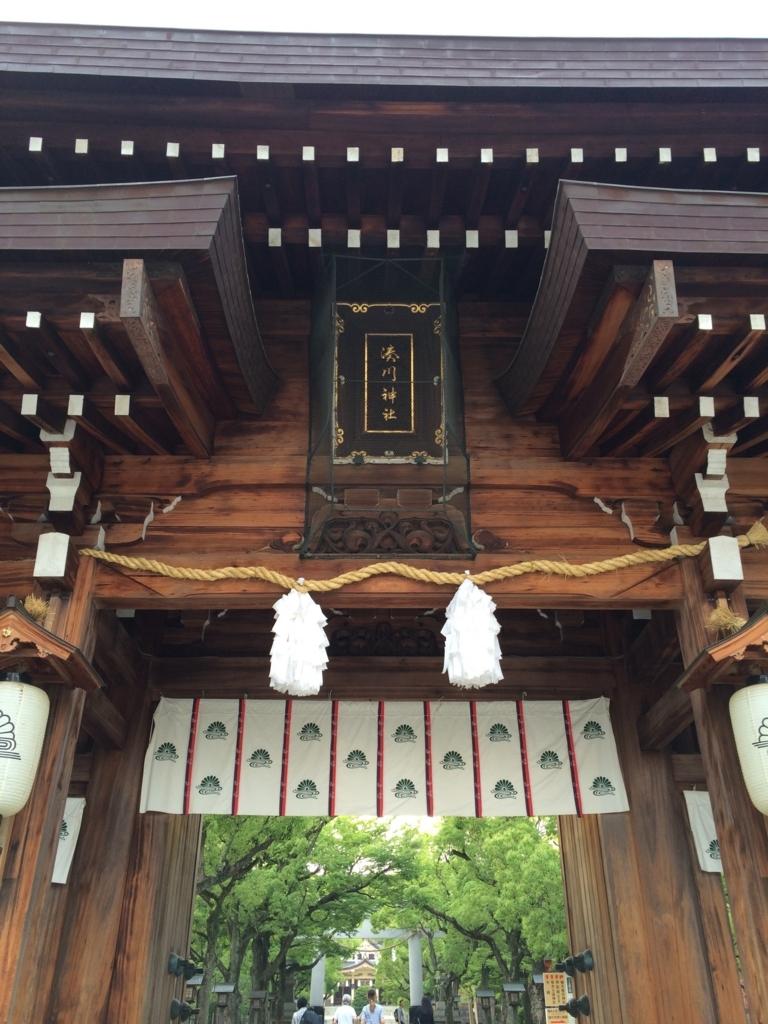 f:id:totorotabi:20170918075629j:plain