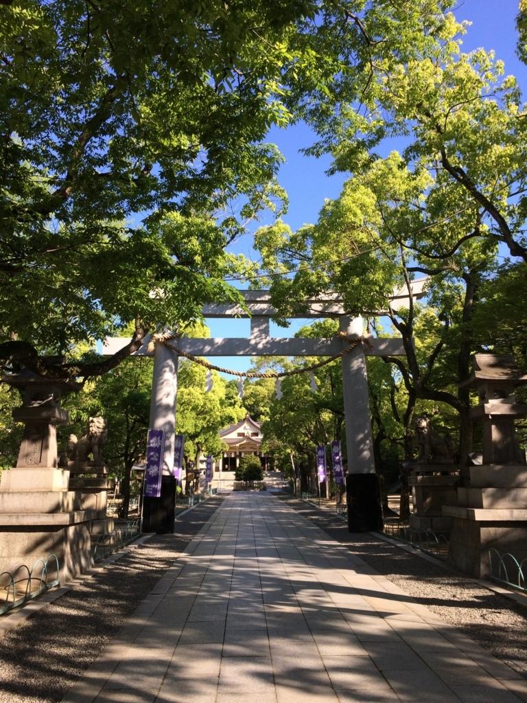 f:id:totorotabi:20170918080651j:plain