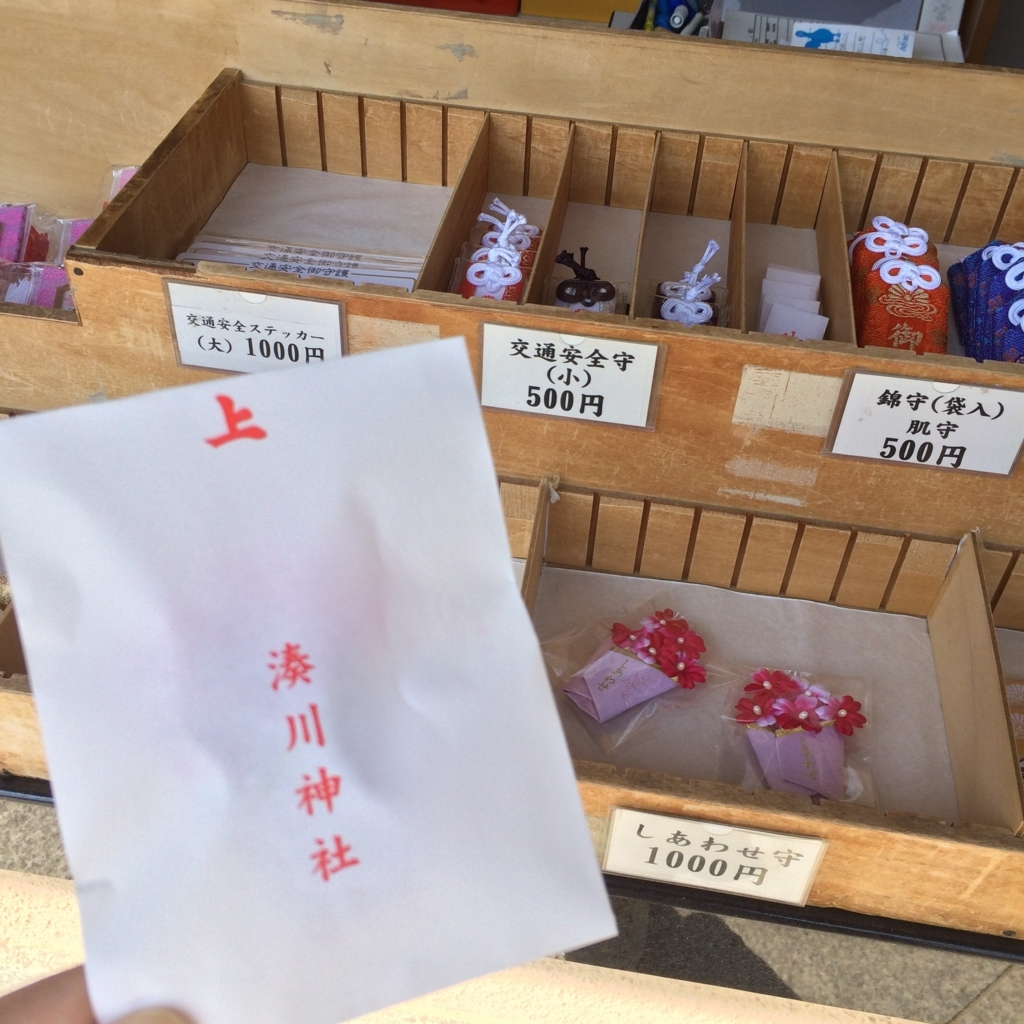 f:id:totorotabi:20170918082214j:plain