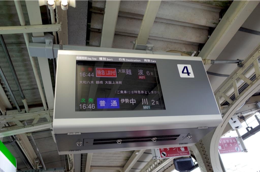 f:id:totorotabi:20170930002945j:image