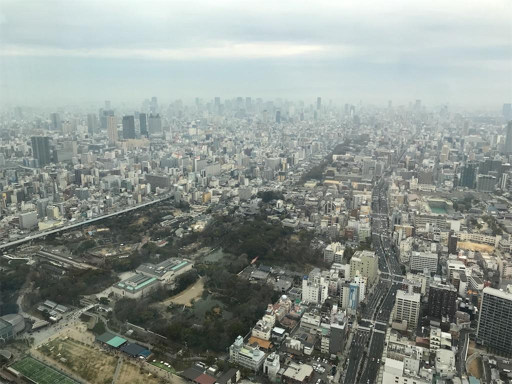f:id:totorotabi:20171224164150j:image