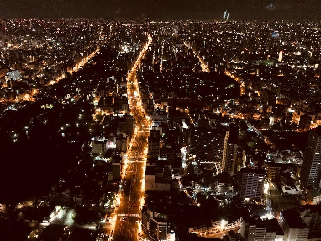 f:id:totorotabi:20180110162828j:image