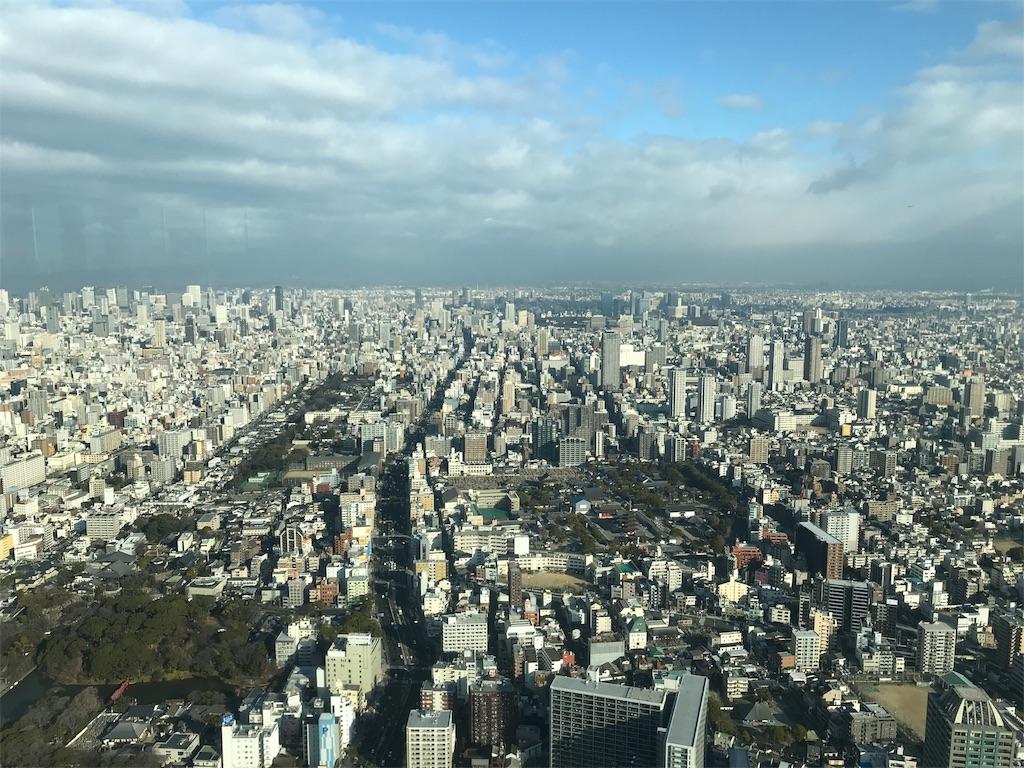 f:id:totorotabi:20180110163652j:image