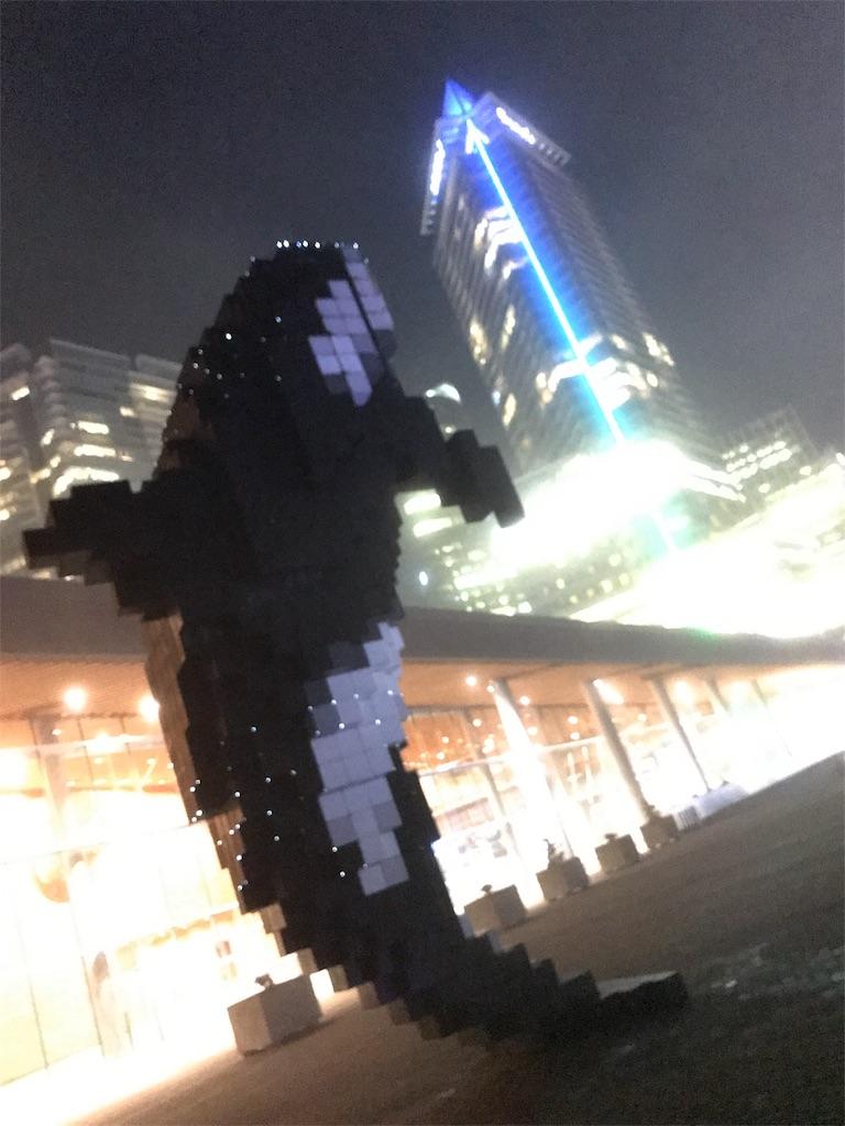 f:id:totorotabi:20180115193402j:image