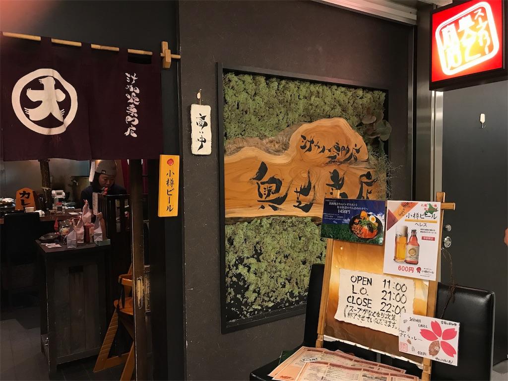 f:id:totorotabi:20180501204116j:image