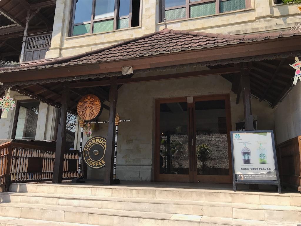 f:id:totorotabi:20180623175012j:image