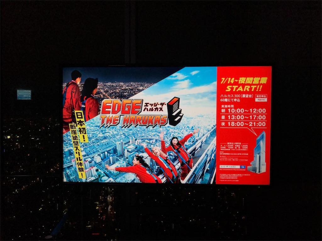 f:id:totorotabi:20180910064419j:image