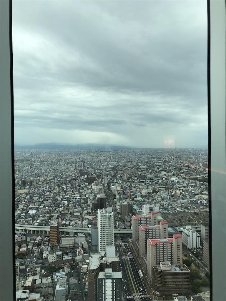 f:id:totorotabi:20180910064444j:image