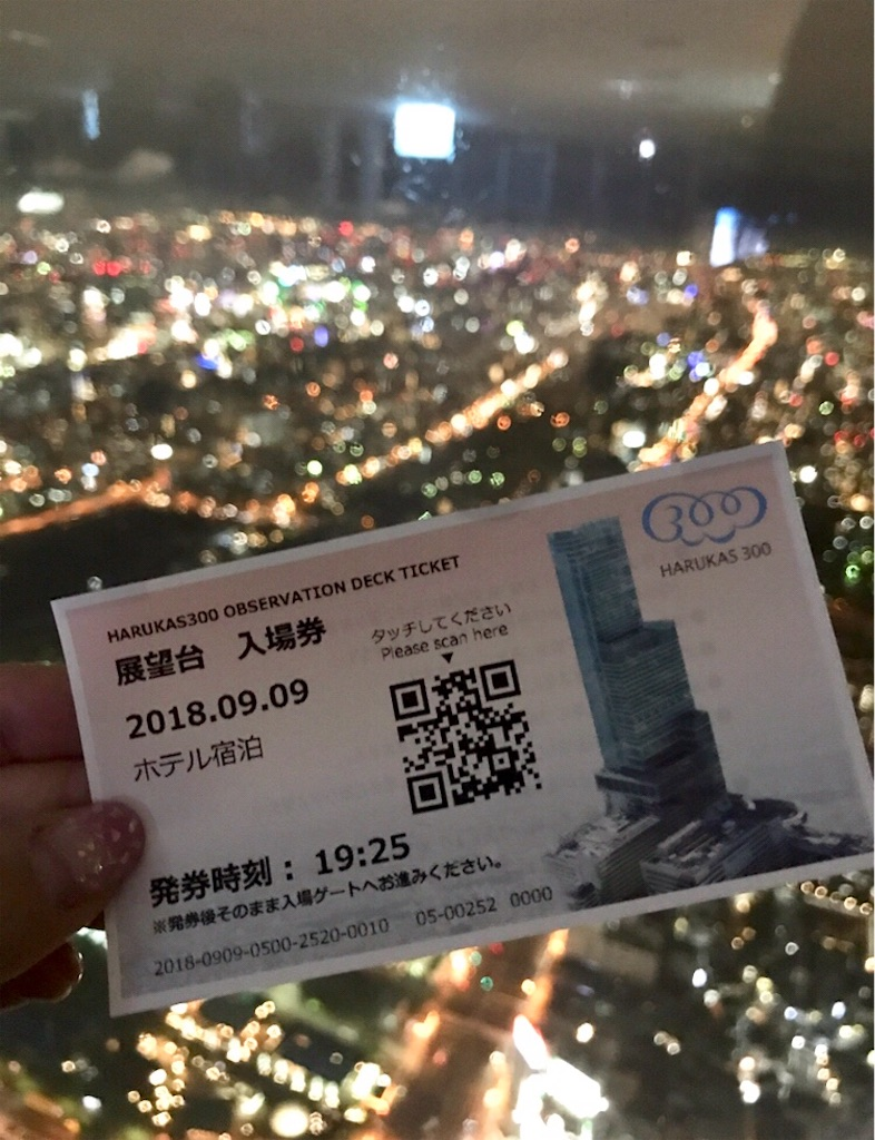 f:id:totorotabi:20180910064509j:image