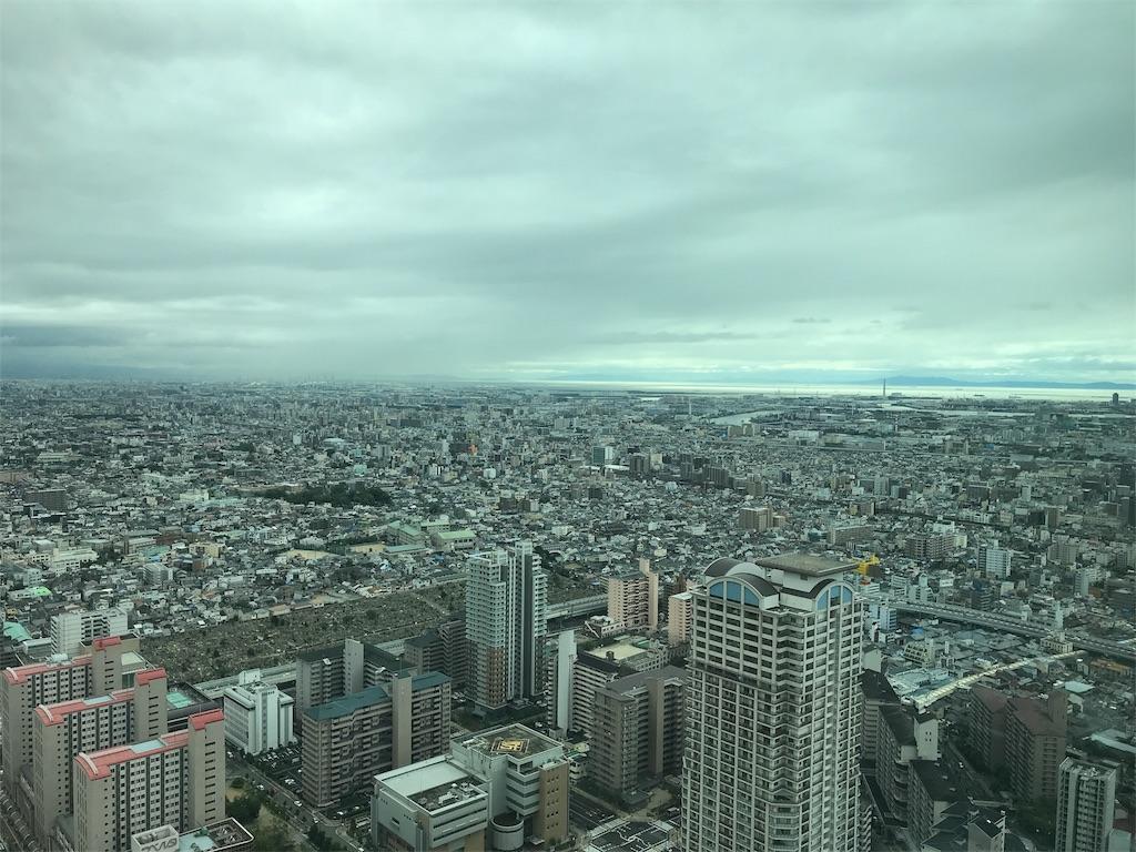 f:id:totorotabi:20180910143336j:image