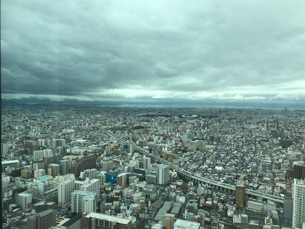 f:id:totorotabi:20180910143343j:image