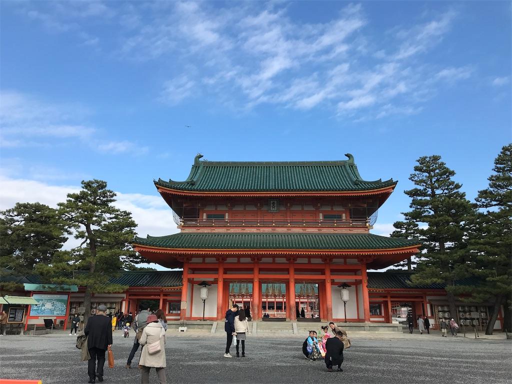 f:id:totorotabi:20181229134802j:image
