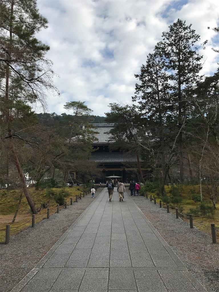 f:id:totorotabi:20181229134823j:image