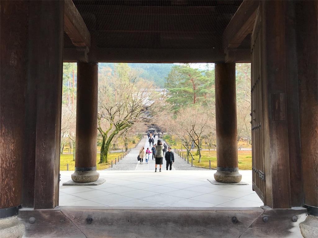 f:id:totorotabi:20181229134843j:image