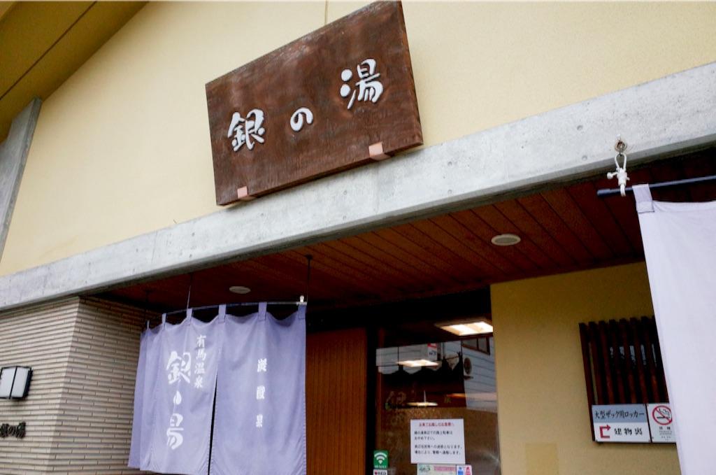 f:id:totorotabi:20190414231955j:image