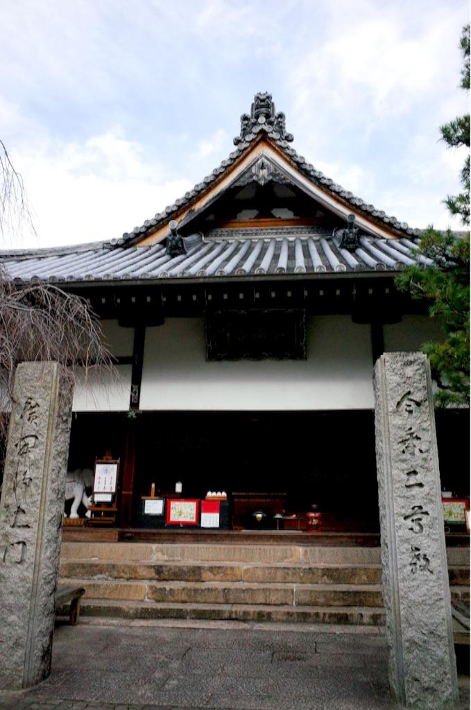 f:id:totorotabi:20190414232040j:image