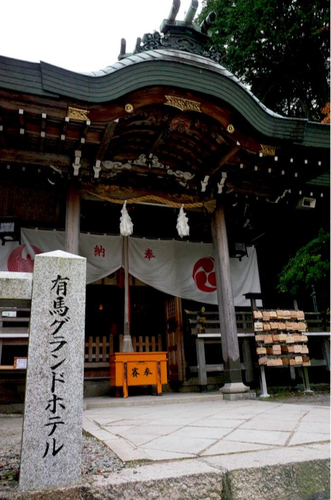 f:id:totorotabi:20190414232537j:image