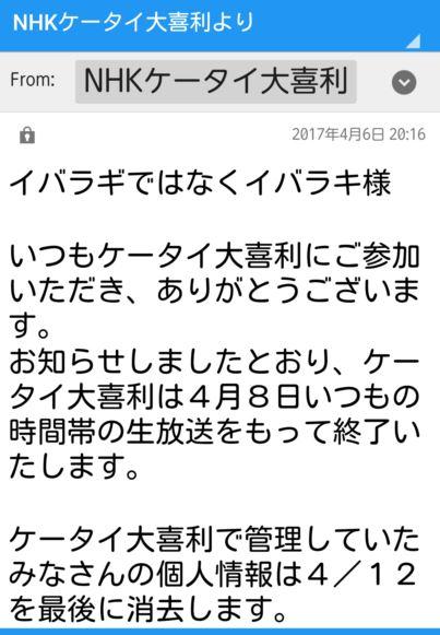 f:id:totoroukun:20180409214836j:plain