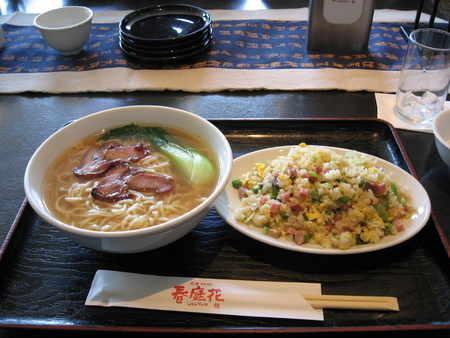 ミックスセット(スープ麺、チャーハン)@春庭花