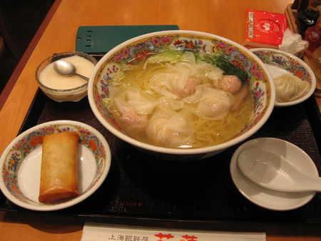 海老ワンタン麺セット@花蓮