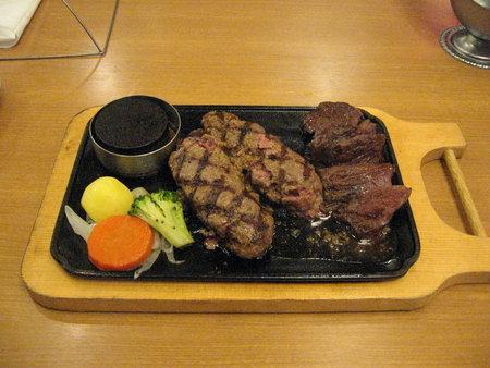 大俵ハンバーグ&カットステーキ