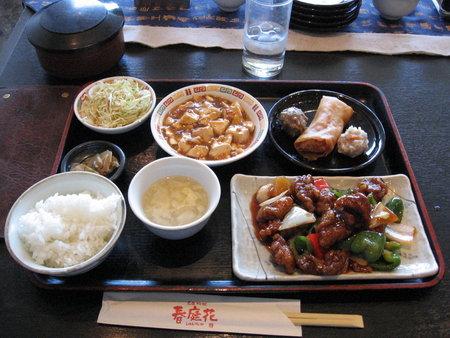 黒酢酢豚・麻婆豆腐セット