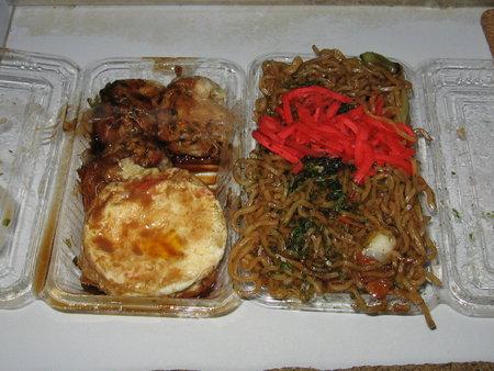 元旦の昼飯