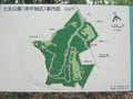 [かたらいの道]七生公園