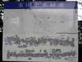 [玉川上水緑道]拝島辺りの看板