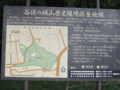 [府中用水]城山公園
