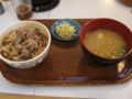 [すき家][牛丼][丼]牛丼1.5盛りとん汁セット@すき家