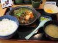 [吉野家][☆]牛すき鍋定食