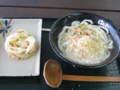 [はなまるうどん]かけ(中)&野菜かき揚げ@はなまるうどん