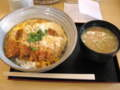[かつや][カツ][丼]カツ丼(梅)&豚汁少@かつや