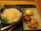 かけ(小)&野菜かき揚げ&たまご天@はなまるうどん