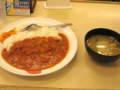 [カレー][松家]フレッシュトマトカレー@松屋