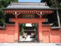 永林寺赤門